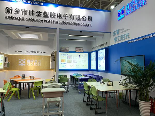 热烈庆祝睿学卓艺产品荣获中国教育装备行业协会2020年度推荐产品!