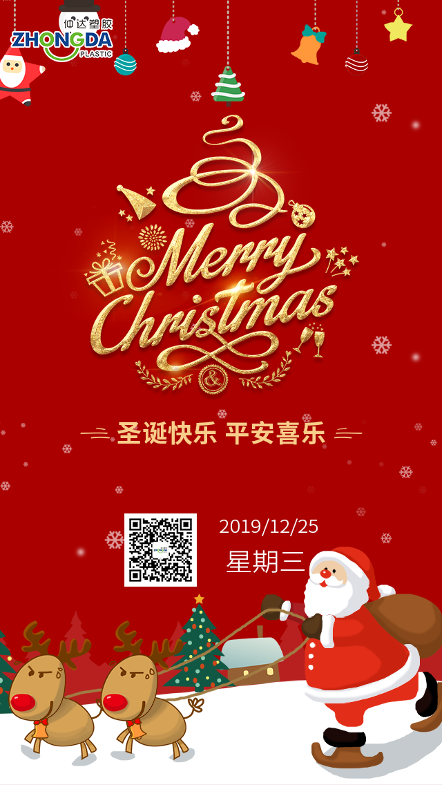 圣诞仲达.png