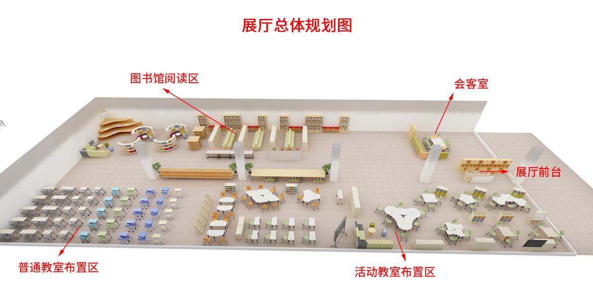睿学卓艺新展厅总体规划图.jpg